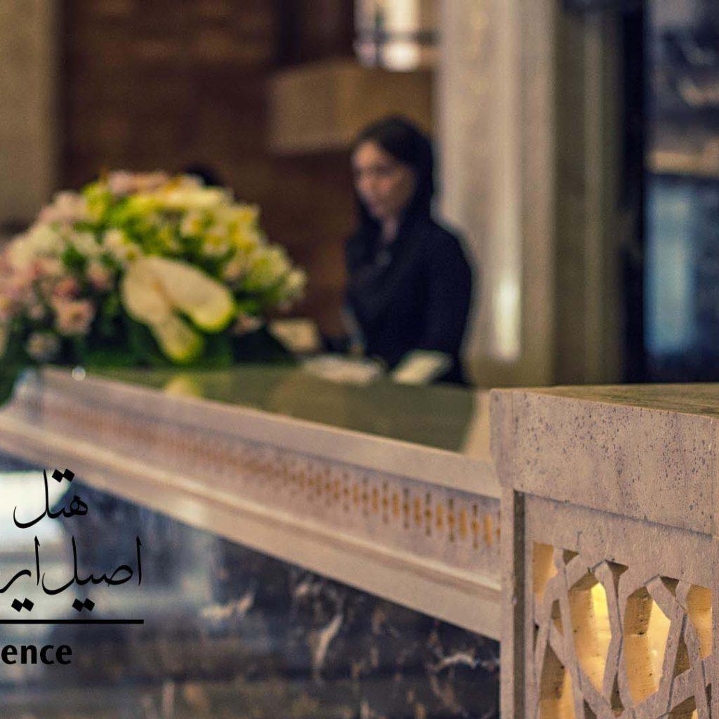 Iran Luxury Travel Private Tours To Persia Friendly Iran
