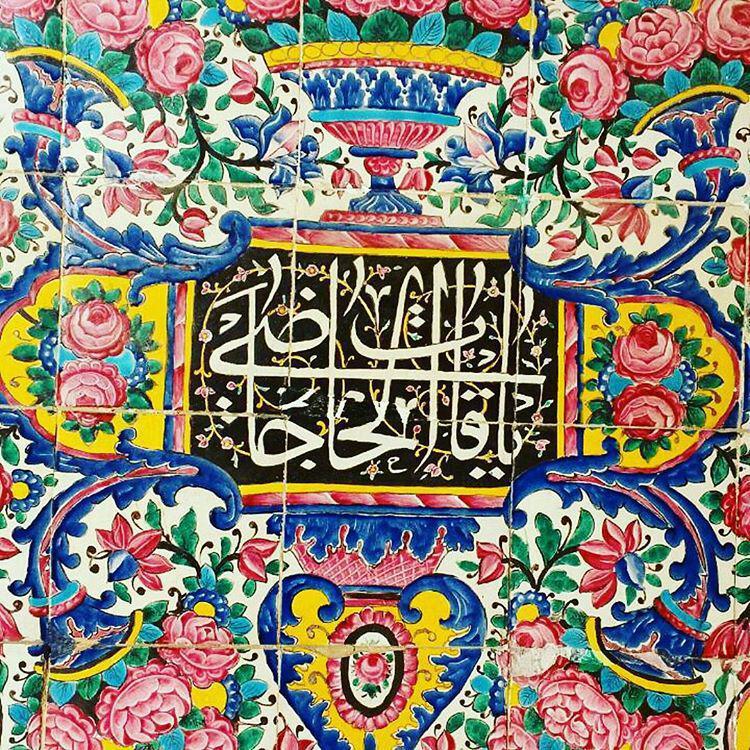 Day 10: Shiraz – Pasargadae – Shiraz