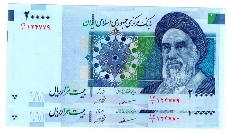 Iranian Currency Exchange Rate To Rial Toman Irr Usd Eur