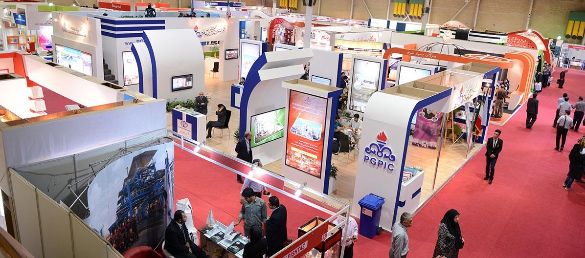 Exhibition Stand Rates : Iran trade fairs and international exhibitions