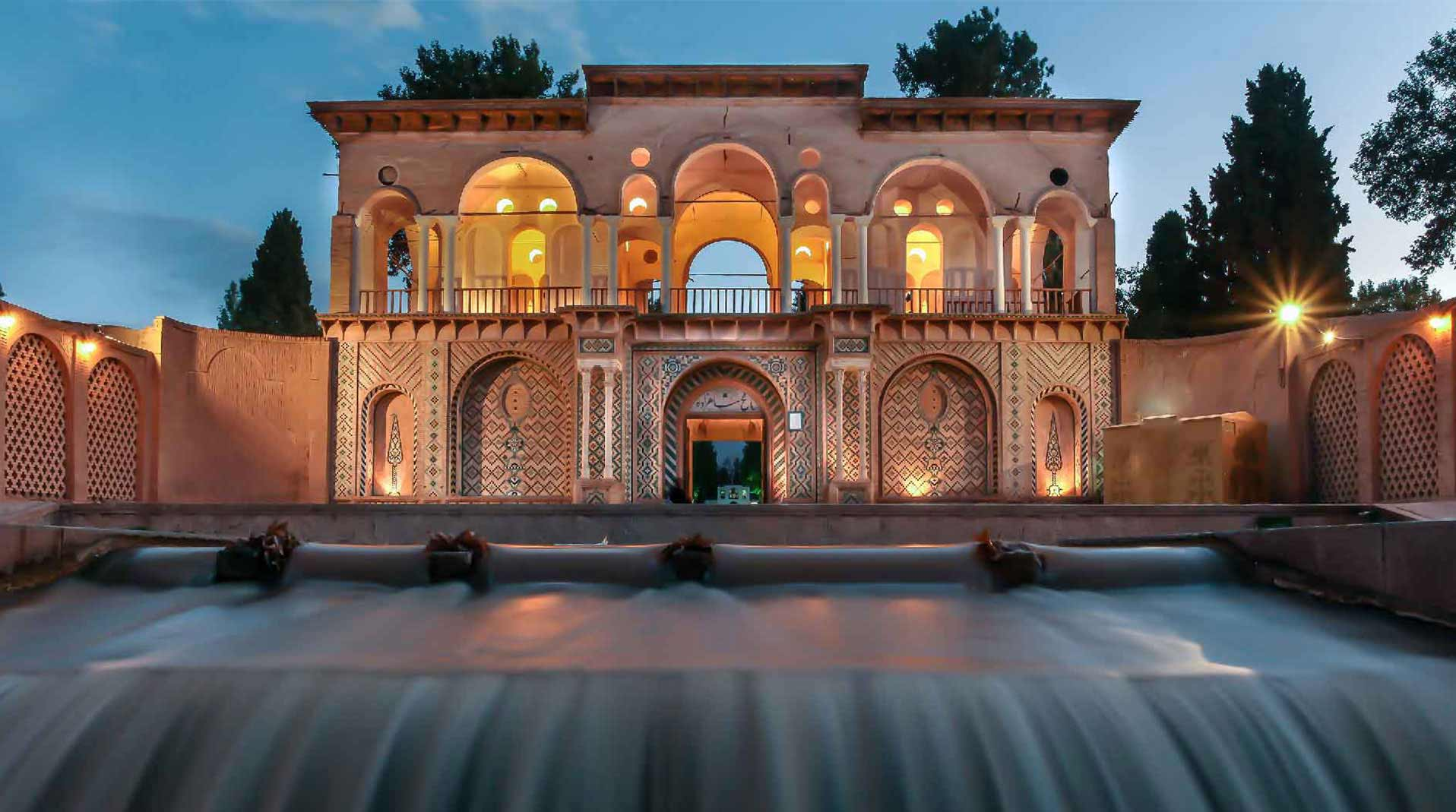 Day 5, Dec. 28th: Shiraz- Kerman