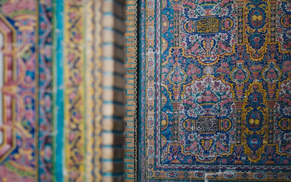 Giorno 6: Shiraz-Trasferimento al'IKA aeroporto