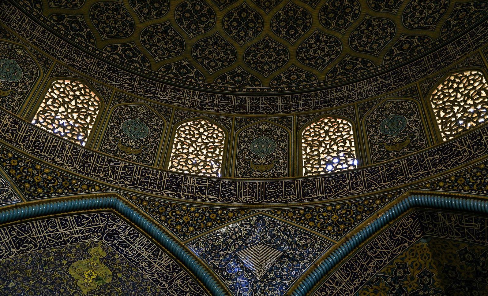 Giorno 4: Isfahan