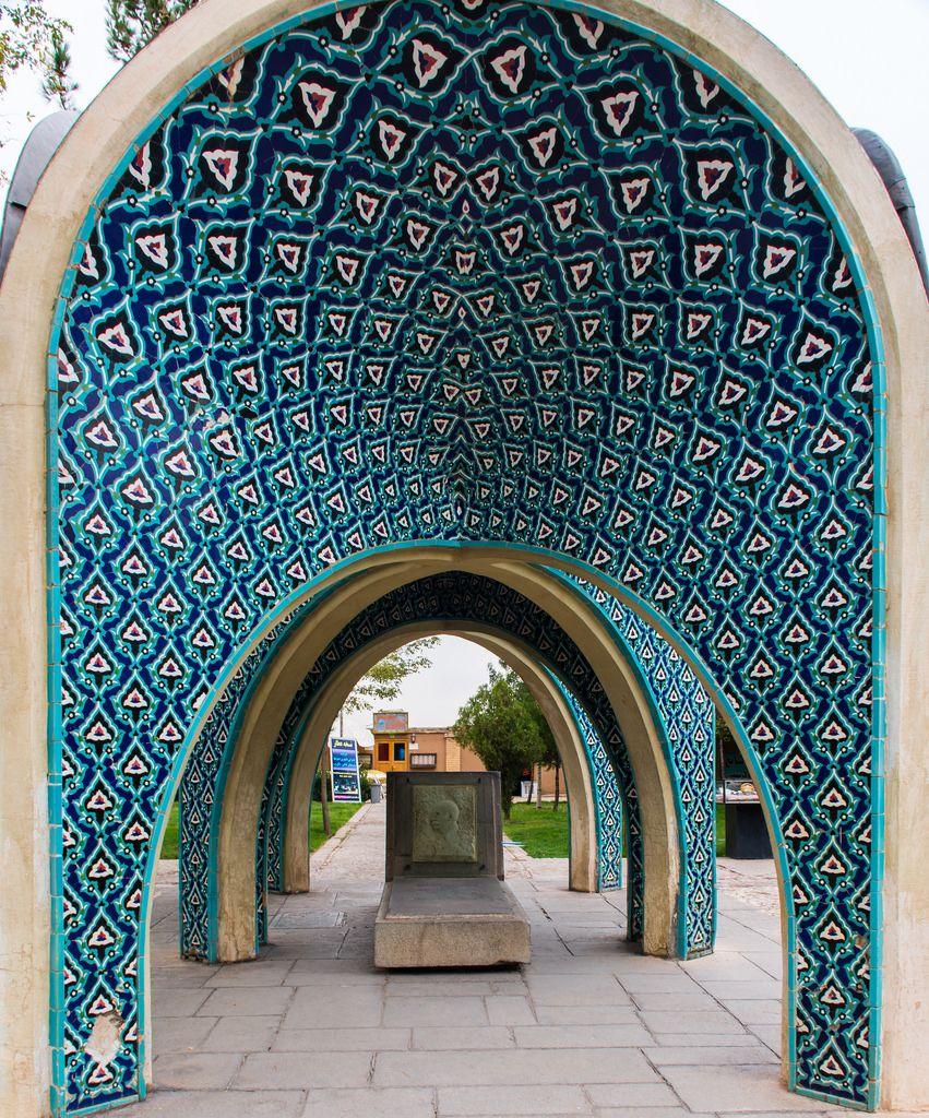 Day 3: Mashhad- Sabzevar