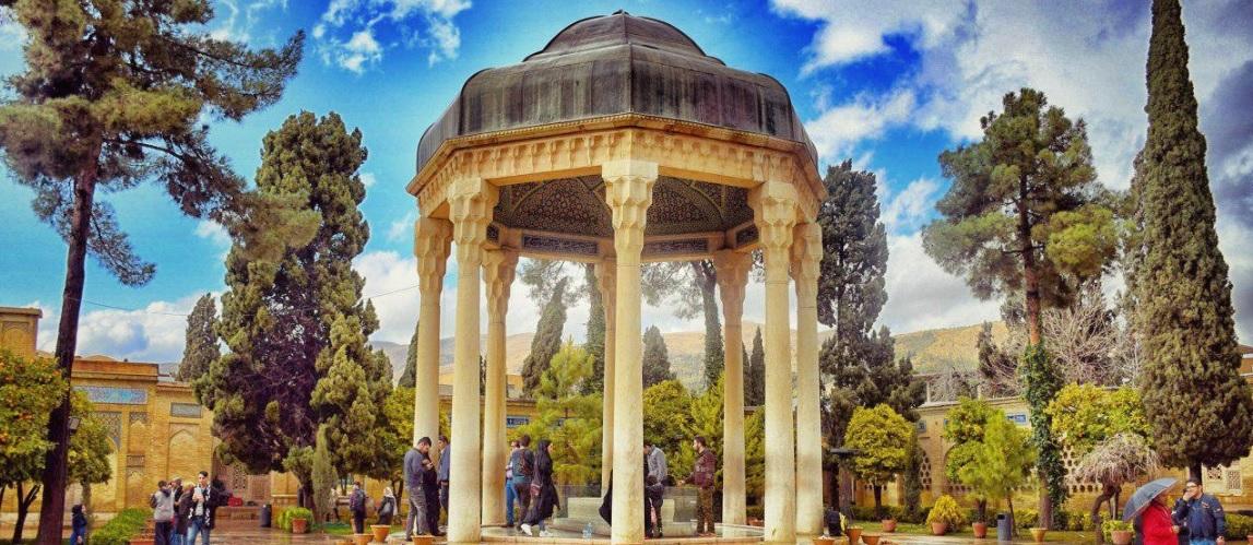 Day 12) Shiraz
