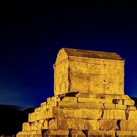 Day 17: Shiraz – Pasargadae