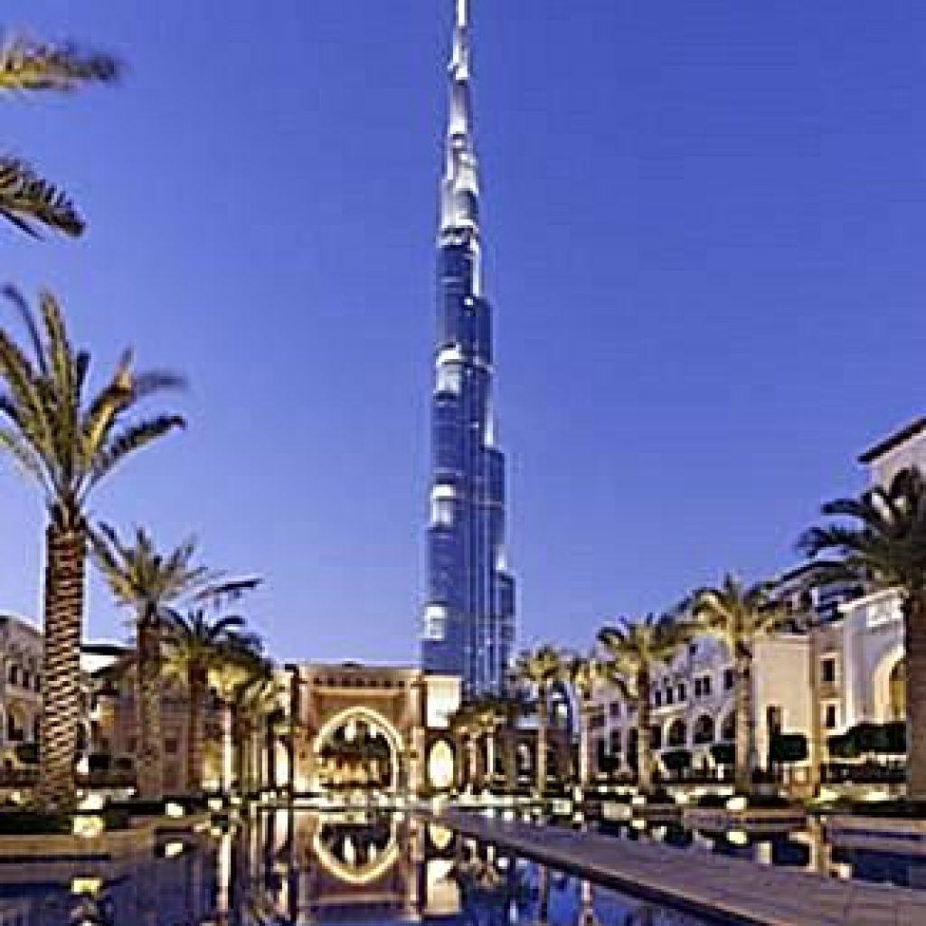 Giorno 7: Visita di Dubai