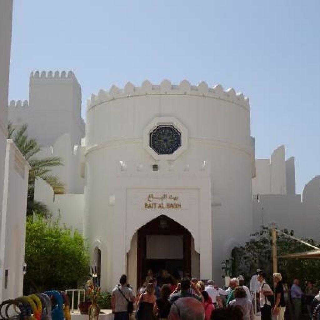 Giorno 5: Muscat