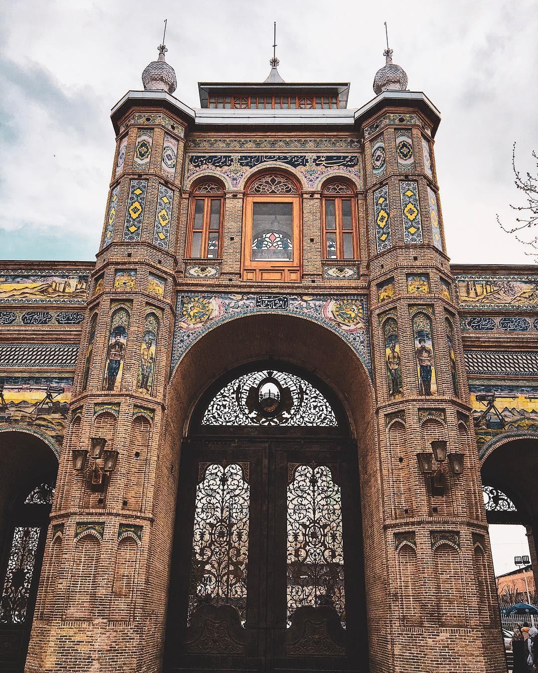 Day 2: Tehran Old Quarter