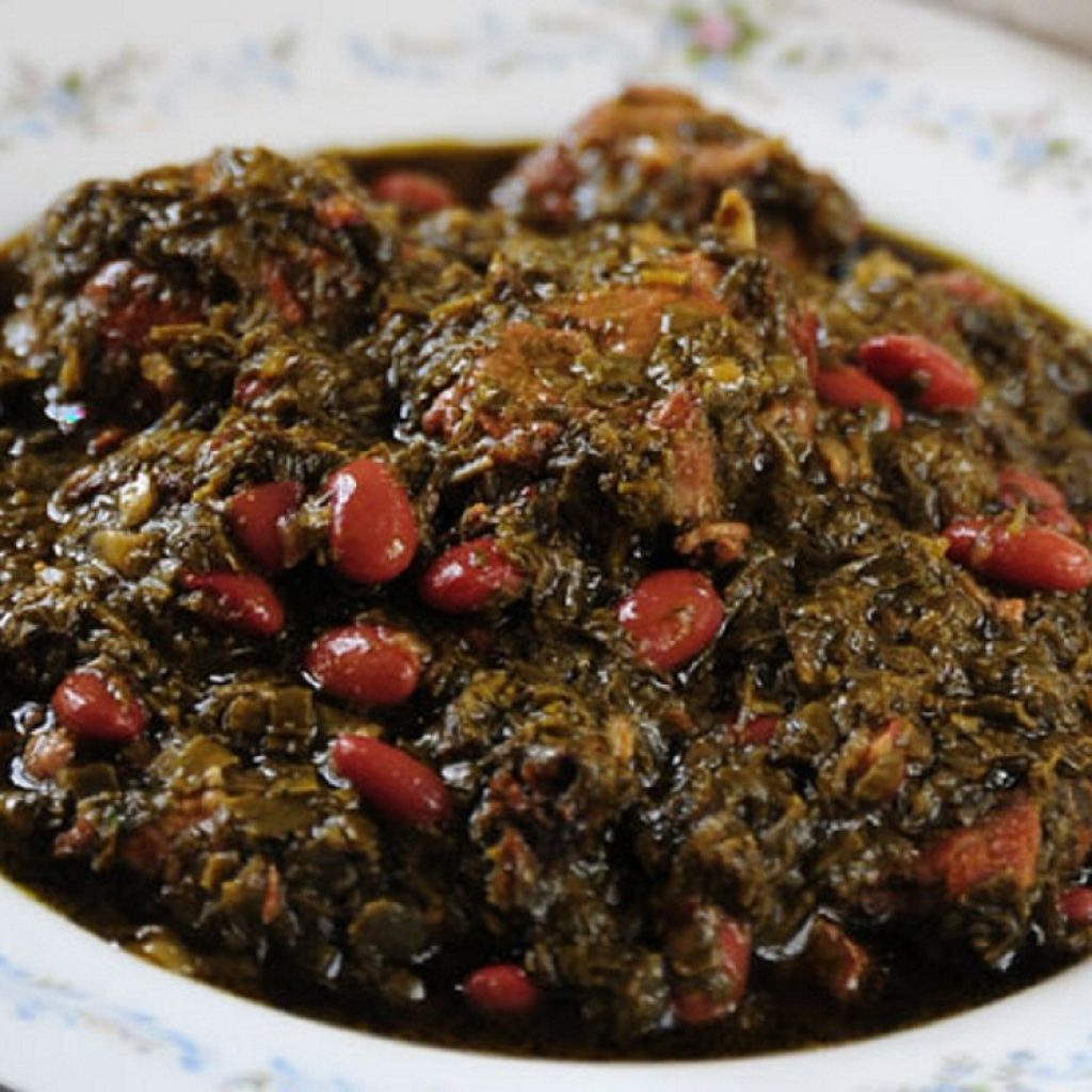 Persian stew Qormeh Sabzi