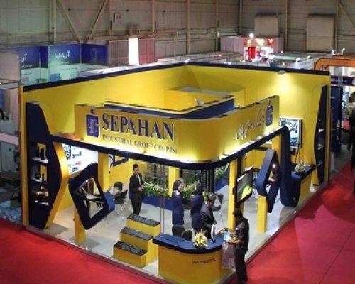Tehran industry exhibition