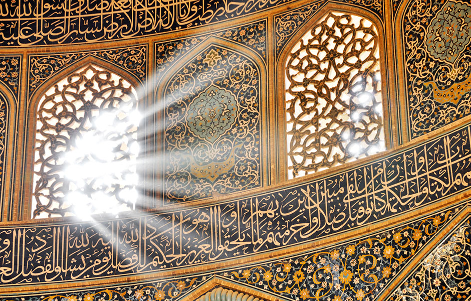 Day 18: Bavanat-Isfahan