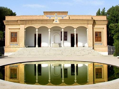 Day 11: Trip in the Center of Zoroastrianism