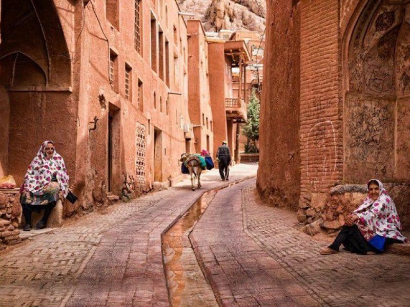 Iran travel agency & local tour operator
