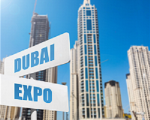 Dubai expo tour 2021