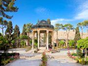 Hafez-tomb-iran tour.highlights of Iran