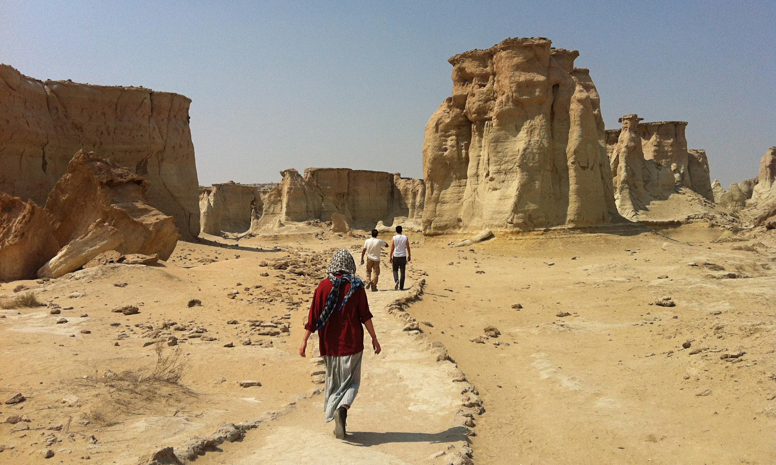 Iran travel - Lonely Planet