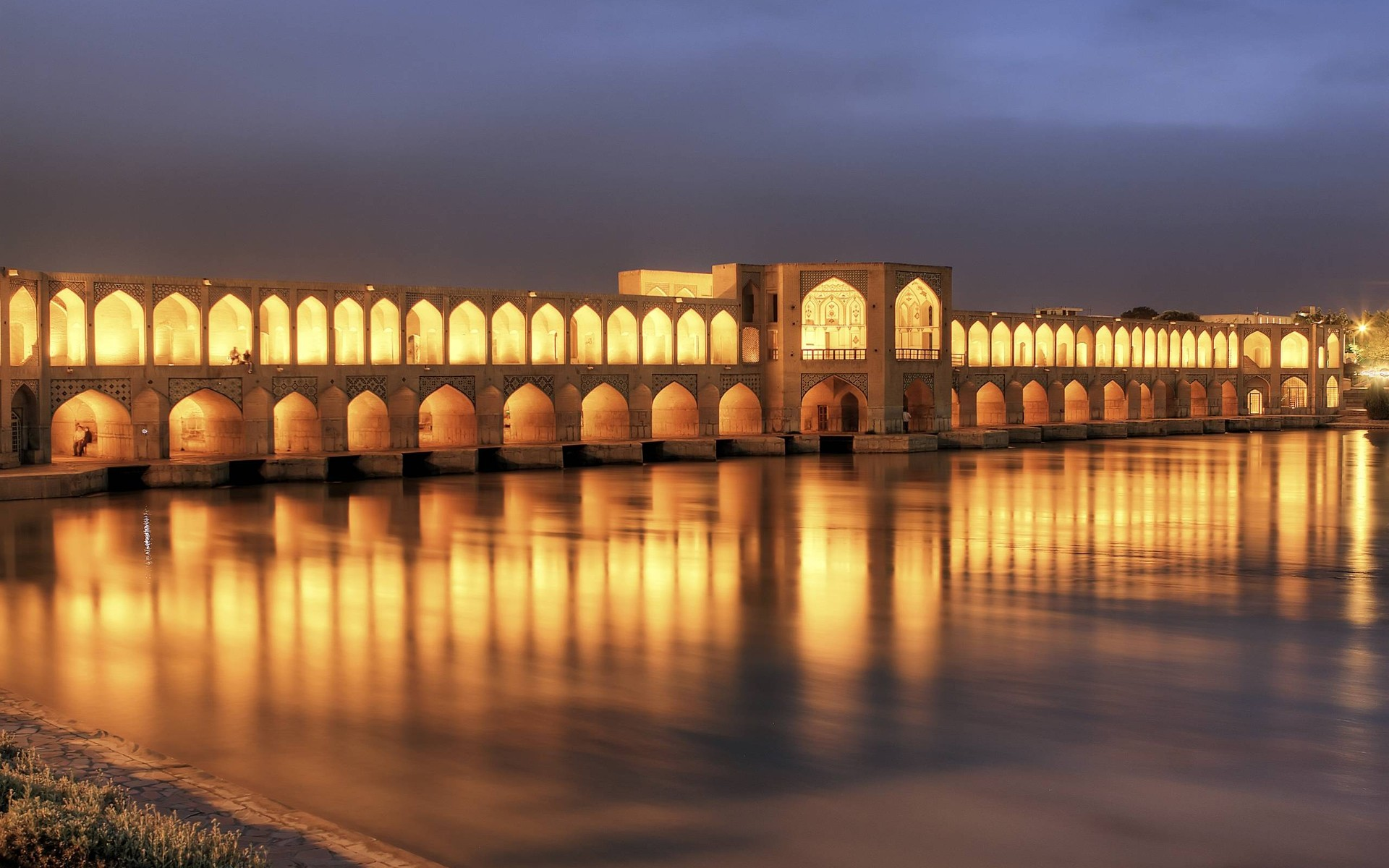 Day 7: Yazd - Isfahan