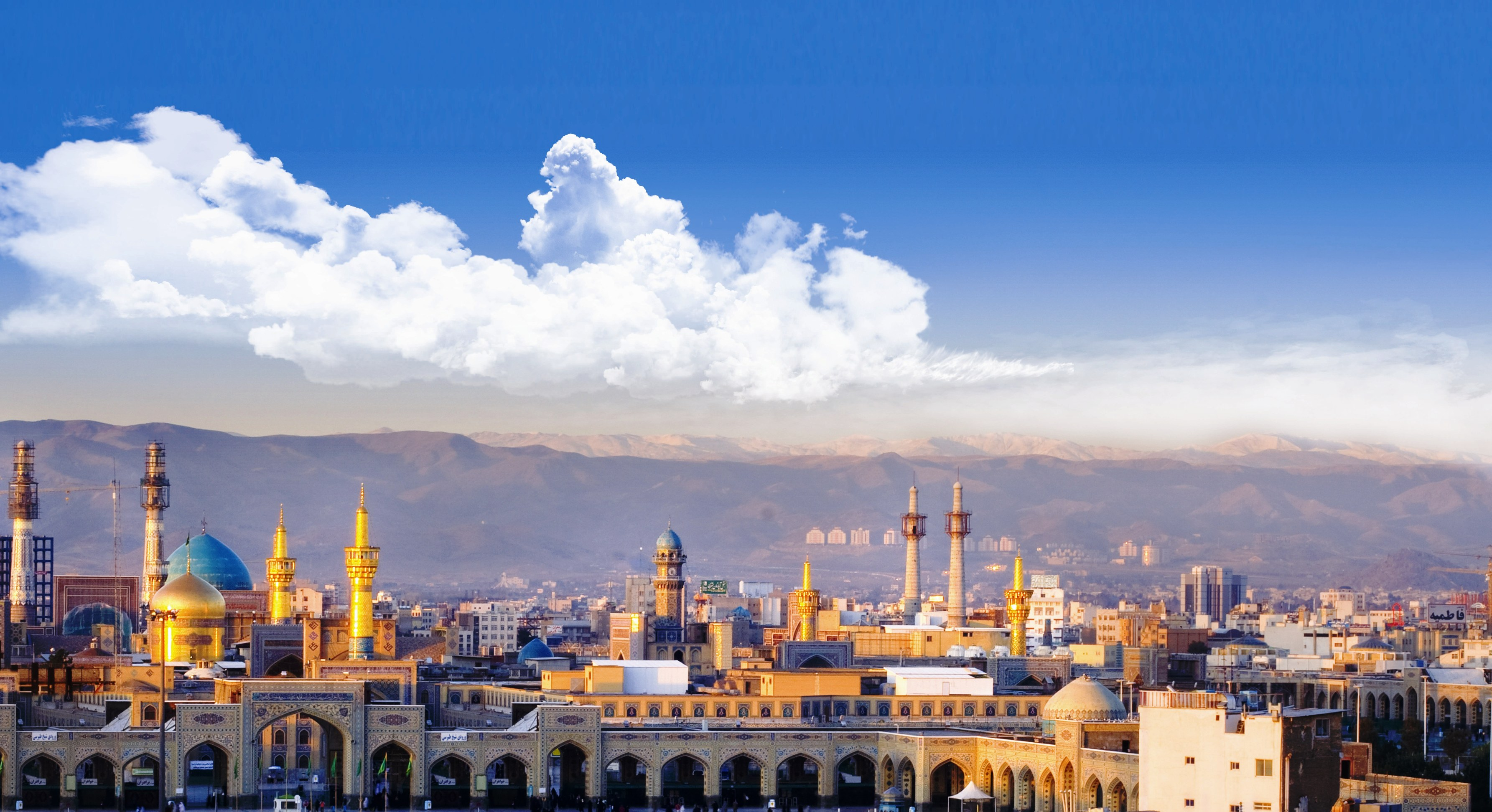 Day 2:  Mashhad